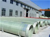 FRP玻璃钢管道