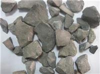 【少林】电熔精炼剂系列 解决炼钢铸造断铸问题