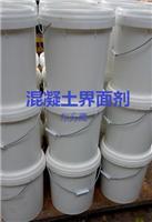 天津混凝土界面剂、起砂处理剂、302界面剂