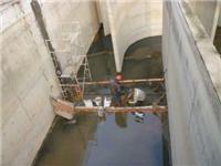 泰興地下室堵漏后不滲漏的效果是堵漏施工單位