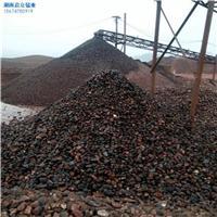 厂家直销 洗炉矿  原锰矿 高硅锰矿 水洗锰矿