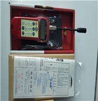 皮带精准测量音波张力仪 U-508 皮带张力计GATES
