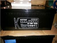 供应无锡市科士达蓄电池6-FM-150阀控式密封铅酸蓄电池总代理