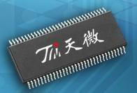 主动降噪芯片TM3435