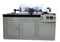 XWP-10型旋转弯曲疲劳试验机常温(悬臂梁)