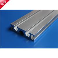 2080重型国标铝型材 雕刻机面板台面轨道铝型材 定制开模深加工