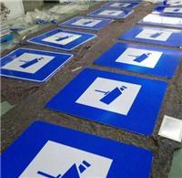 摄像头交通标志牌优质生产厂家