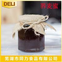 荞麦蜂蜜批发 黑色蜂蜜野生苦荞麦蜜 麻布小包装500g OEM贴牌代加工