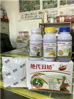 绥化青冈县优质农药购销站