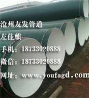 厚壁螺旋钢管厂家 钢管厂家 饮用水钢管生产厂家