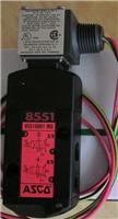 美国ASCO防爆电磁阀EF8551A001MS