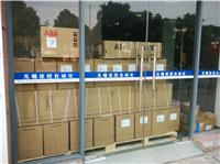 無錫ABB變頻器ACS510-01-038A-4風機水泵全新**