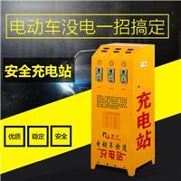 投币刷卡小区智能电动车充电站 电动自行车电瓶车充电站充电桩