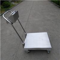 青岛2吨电子地磅 移动式电子地磅 不锈钢地磅 电子小地磅