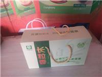 黑龙江优质稻米供应销售批发,黑龙江大米精品水稻供应找哪家