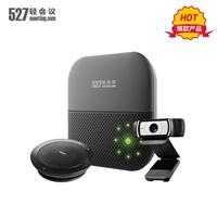 527轻会议视频会议分体机可自由搭配摄像头和麦克风,标准价3580