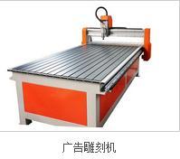 安徽玉石雕刻机厂家,上海石材雕刻机厂家,合肥环瑞机械设备制造