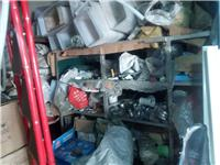 黑龙江安达市电焊修理找哪家,黑龙江安达市风电焊修理部