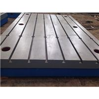 焊接平板 焊接平臺 鑄鐵焊接平板 滄州華威機械