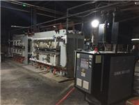 热压机导热油加热器-南京欧能机械有限公司
