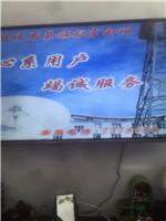 齊齊哈爾科技公司 齊齊哈爾數字電視安裝