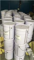 郑州碳纤维胶价格/渭南碳纤维胶价格/北海碳纤维胶价格