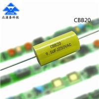 金属化聚丙烯薄膜轴向穿心电容器CBB20 102K1000V电机 IGBT模块