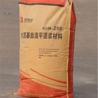 厂家直销聚合物抗裂砂浆高质量抗裂砂浆