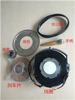 西门子行走电机制动器西门子抱闸M132M84-L80/100NH 180v