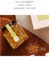 江西蜂蜜微商代理 江西天然蜂蜜代加工 花汇宝