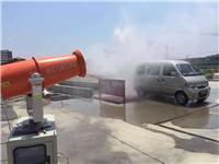 乌鲁木齐圣安洁建筑工地喷雾机
