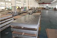 310S不锈钢板厂/304不锈钢板生产厂家/优质不锈钢板价格