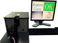 华南玻璃应力仪FSM6000LE授权总代理