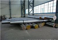 中益廷热销H24热作模具钢/H24耐高温含钨合工钢
