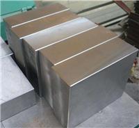 易切削W4Mo3Cr4VSi钨钼系高速工具钢板出售--规格齐全