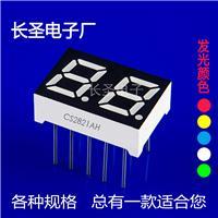 0.28英寸二位LED数码管