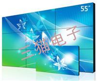 三猫是专注于大屏幕拼接显示系统厂家价格优惠
