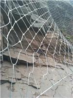 山坡防护用网.山坡防护用钢丝绳网.钢丝绳网库存