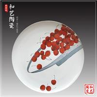供应一米海鲜大盘 陶瓷大盘子 景德镇青花大瓷盘 分格大拼盘定制