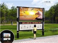 河南通达LED滚动广告灯箱阅报栏DY系列