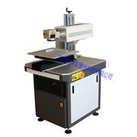 供应30W二氧化碳打标机 激光刻字机 co2玻璃 co2激光打标机
