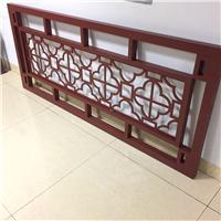 广东厂家铝合金屏风加工工艺美观质量保证