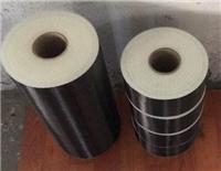 二级200G碳纤维布价格 武汉喜利得植筋胶 宜兴恒亚碳纤维科技有限公司