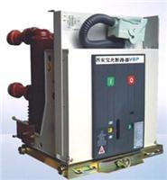 西安宝光断路器厂家直销VBP-12固封极柱式真空断路器