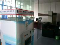 IMD成型机,全自动丝印机 15815853562