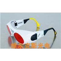 激光防护眼罩 Laservision激光防护眼镜 防护值平均OD 7+