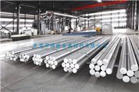 批发 6061合金铝板/铝管 6063铝管 铝合金型材