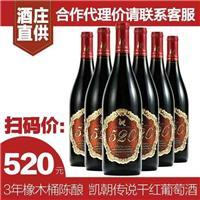 上海红酒厂家代理红酒加盟KTV红酒酒吧葡萄酒供应红酒厂家代理