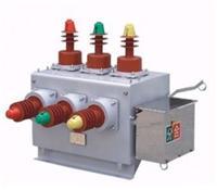 西安宝光断路器厂家直销ZW10-12真空断路器