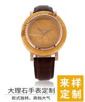 大理石表壳手表【稳达时】高端定制出品
